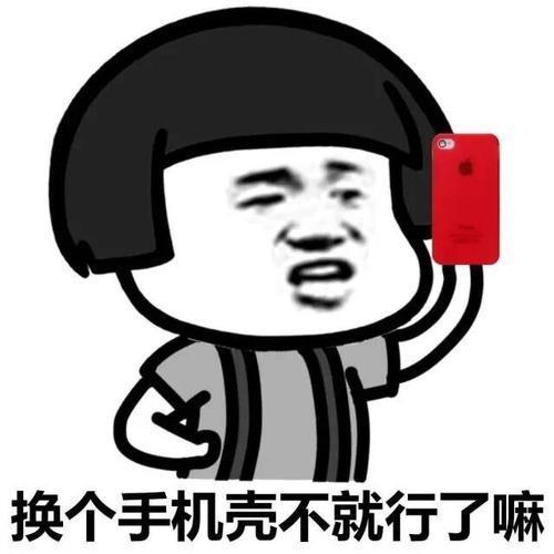 江苏网络电视台直播_见标题。