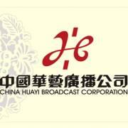 中国华艺广播