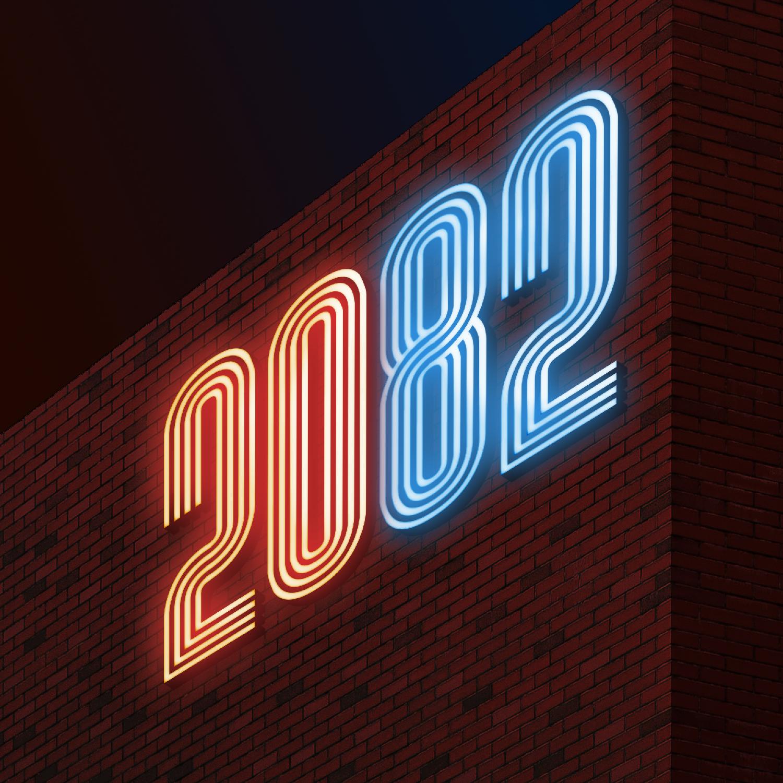 2082 | 超时空漫谈