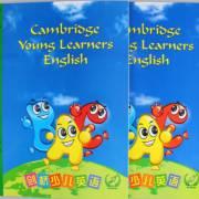 剑桥少儿英语预备级下册
