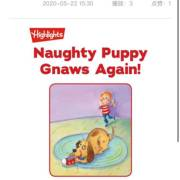 小i6级图书 Naughty puppy gnaws again