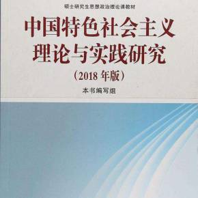 成长小说研究_【中国特色社会主义理论与实践研究】有声小说在线收听_喜马拉雅FM