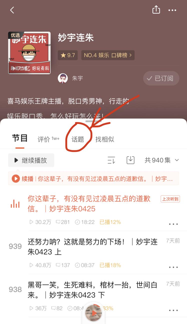 小明同学家里新买_见标题。