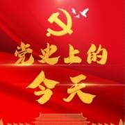 许海峰实现中国奥运金牌零的突破(7月29日)