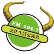 株洲文艺生活广播
