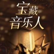 费玉清:一代歌王,终身未娶,人间不值得,爱值得