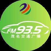 FM93.5茂名交通广播