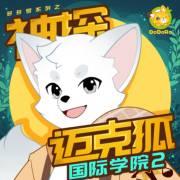 【06】甜美的诱惑 第五集 多多罗