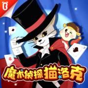 绿羽毛绑架信(1)【魔术侦探猫洛克-宝宝巴士故事】