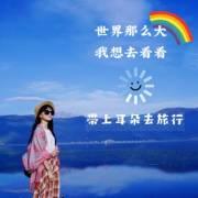 長沙|坐落在湘江的掌上明珠