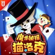 魔术侦探猫洛克 | 宝宝巴士故事