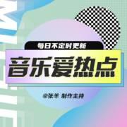 《北京欢迎你》彩蛋揭秘,送给中国奥运健儿!