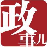 官方首次披露,广东省商务厅原厅长郑建荣因严重违纪违法,被处分